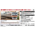 209系500番台(武蔵野線・更新車)