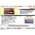 小田急ロマンスカー7000形LSE(新塗装)