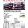 (HO)ED79/ED79-100