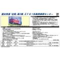 (HO)EF81(長岡車両センター・ひさし付)