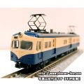 クモニ83103(T車)