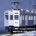 阪急電鉄2300系冷房新社紋分割編成
