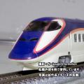 E3系2000番台 山形新幹線「つばさ」(新塗色)