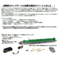 651系 アップデートパーツセット(床板ライトグレー製品対応)