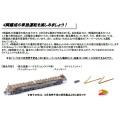 651系増結セット用動力装置 (品番10-1585対応)