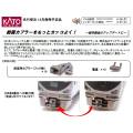 KATOカプラー密連形#2 新性能電車前面用・黒 (1段電連付)