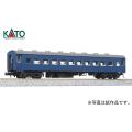 オハフ46 2026(1両分)