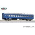 ナハ10 2901(1両分)
