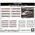 DB(ドイツ鉄道) ICE3 Class403/NS(オランダ鉄道) ICE3 Class406/RENFE(スペイン鉄道) AVE S-103