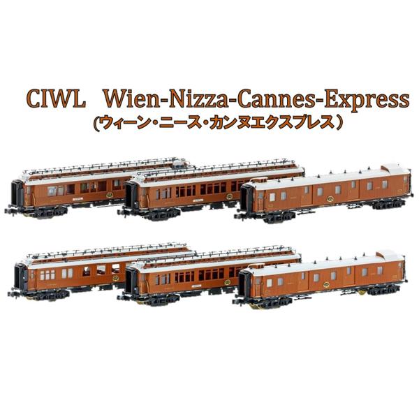 CIWL ウィーン・ニース・カンヌ エクスプレス