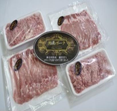 【藤沢産】 湘南ポーク オリーブ プレミアム ローススライスと挽肉セット