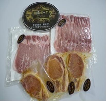 【藤沢産】 湘南ポーク オリーブ プレミアム ローススライスと味噌漬けセット