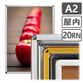【ポスターグリップ-20RN】A2サイズ(420×594mm)屋内用