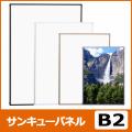 サンキューパネルB2(サイズ515×728mm)
