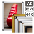 【ポスターグリップ-44R】A0(841×1189mm) 屋内用