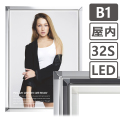 LED 32S B1
