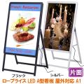 LEDグリップA A1 片面 商品画像