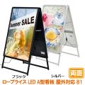 LEDグリップA B1 両面 商品画像
