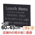 木製黒板(ブラック)商品画像 M