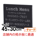 木製黒板(ブラック)受けナシ S  チョーク用