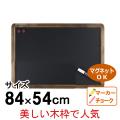 アンティークブラックボードA3商品画像