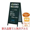 黒板Aサインakw-149