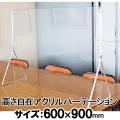 アクリルディフェンスパネル600x900商品画像