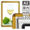 LEDパネル44R カラー A2
