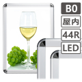 LEDパネル44R シルバー B0