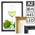 LEDパネル44S カラー A2