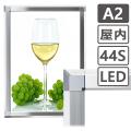 LEDパネル44S シルバー A2