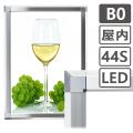 LEDパネル44S シルバーB0