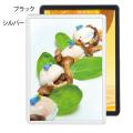 MGライトパネルカスタム A1 商品画像