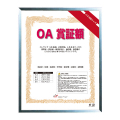オストレッチOA賞証額 A4(サイズ210x297mm)
