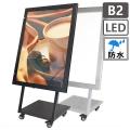 防水LEDパネルスタンド看板 B2(515×728mm) 屋外用
