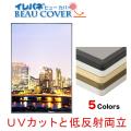 UVカット 低反射 イレパネビューカバー B3サイズ(364×515mm) ポスターフレーム