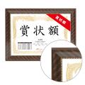 賞状額 B5判(191x270mm):金ラックAタイプ