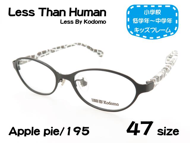 子供用 メガネフレーム レスザンヒューマン Less by Kodomo Applepie Col.195