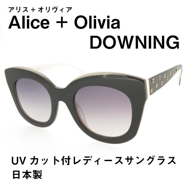 レディース サングラス Alice + Olivia UVカットレンズ DOWNING