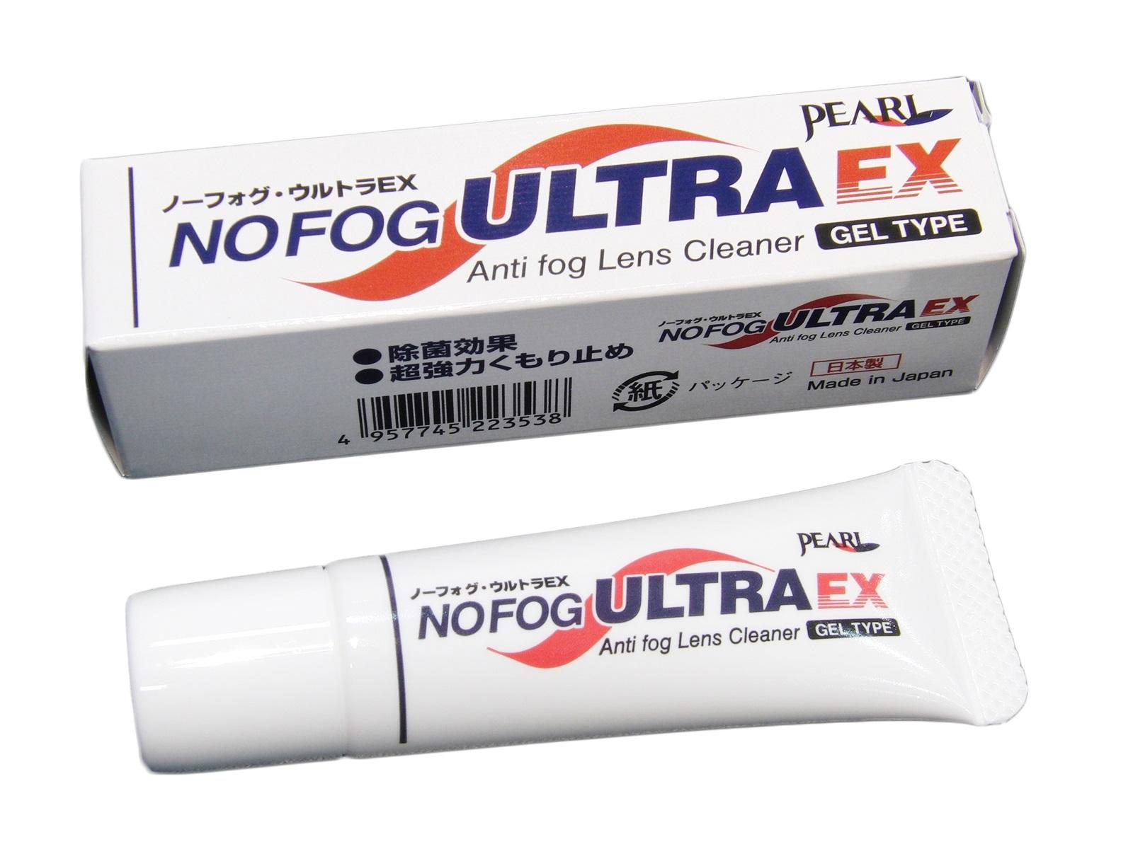 No Fog Ultra Ex ノーフォグウルトラex 超強力くもり止めメール便対応