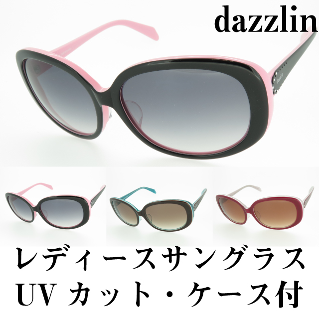 dazzlin ダズリン レディース ブランドサングラス UVカット DZS3519