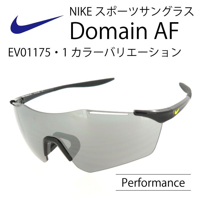 NIKE ナイキ スポーツサングラス DOMAIN AF スタンダードレンズ EV1175