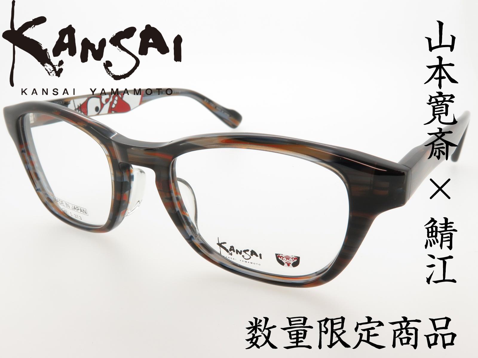 山本寛斎×鯖江 KANSAI YAMAMOTO 数量限定モデル 凧絵 KY7001 Col.3