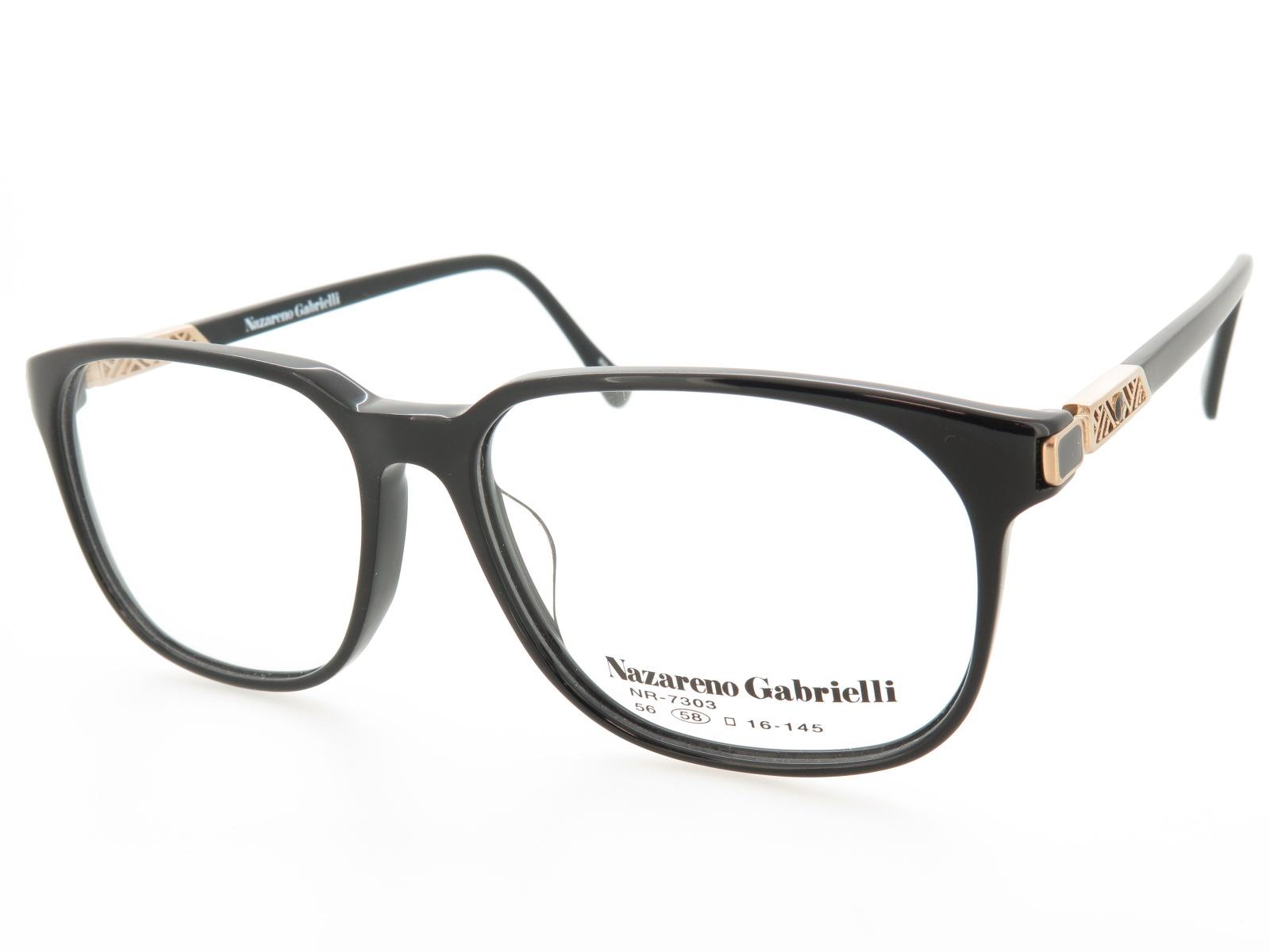 超薄型レンズ付セット スクエア型 セルフレーム NR7303 ライトブラウンデミ 58サイズ