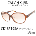 レディース サングラス Calvin Klein カルバンクライン UVカットレンズ アジアンフィット CK18519SA
