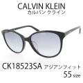 レディース サングラス Calvin Klein カルバンクライン UVカットレンズ アジアンフィット CK18523SA