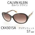 レディース サングラス Calvin Klein カルバンクライン UVカット アジアンフィット CK4301SA