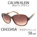 レディース サングラス Calvin Klein カルバンクライン UVカット アジアンフィット CK4334SA