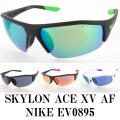 NIKE ナイキ スポーツサングラス SKYLON ACE XV R AF EV895 ミラーレンズ