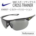 NIKE ナイキ スポーツサングラス CROSS TRAINER EV0937